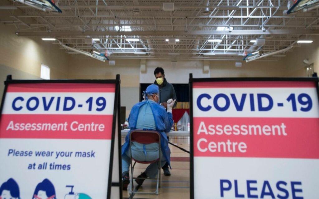 covid asssessment centre